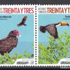 Sellos: UY3615 URUGUAY 2018 MNH TOURIST DESTINATIONS - TREINTA Y TRES. Lote 236771510