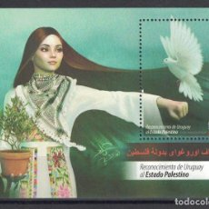 Sellos: UY3637 URUGUAY 2018 MNH RECOGNITION OF URUGUAY TO THE STATE OF PALESTINE. Lote 236772660