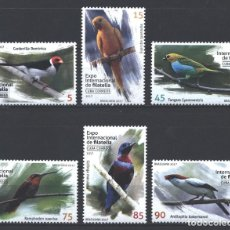 Sellos: CUBA 2017 BIRDS - INTERNATIONAL STAMP EXHIBITION BRASILIANA '2017 MNH - BIRDS. Lote 241486670