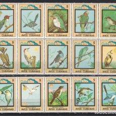 Sellos: CUBA 1983 FLORA AND FAUNA - BIRDS MNH - BIRDS. Lote 241497470