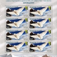 Sellos: RUSSIA 2018 RCC JOINT ISSUE - RESERVES MNH - OWLS. Lote 241503580
