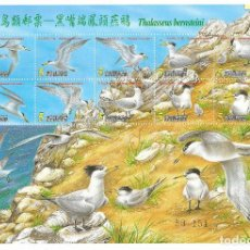 Sellos: TAIWAN 2002 ENDANGERED SPECIES - CHINESE CRESTED TERN MNH - BIRDS. Lote 241510725