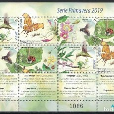 Sellos: URUGUAY 2019 FLOWERS WITH BIRDS AND INSECTS MNH - BIRDS, INSECTS, BUTTERFLIES. Lote 241511060