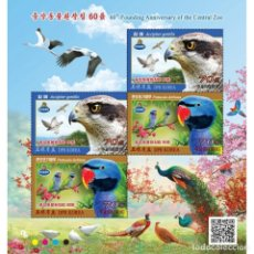 Sellos: 🚩 KOREA 2019 60 YEARS OF THE CENTRAL ZOO MNH - BIRDS, PARROTS. Lote 243280400