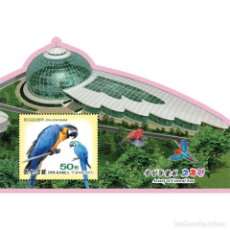Sellos: 🚩 KOREA 2017 ZOO CENTRAL MNH - PARROTS. Lote 243281650