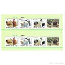 Sellos: 🚩 KOREA 2016 AVE DOMESTICA MNH - BIRDS, HEN. Lote 243282290