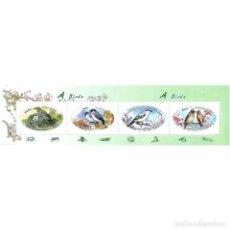 Sellos: 🚩 KOREA 2016 BIRDS MNH - BIRDS. Lote 243282320