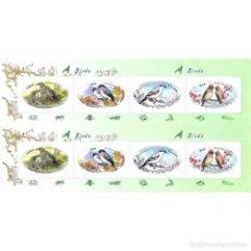 Sellos: 🚩 KOREA 2016 BIRDS MNH - BIRDS. Lote 243282330