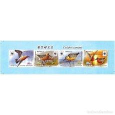 Sellos: 🚩 KOREA 2015 CALIDRIS CANUTUS MNH - BIRDS. Lote 243283400