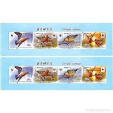 Sellos: 🚩 KOREA 2015 CALIDRIS CANUTUS MNH - BIRDS. Lote 243283410