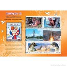 Sellos: 🚩 KOREA 2015 KOREAN-RUSSIAN FRIENDSHIP MNH - BIRDS, TIGERS, DIPLOMACY. Lote 243283625