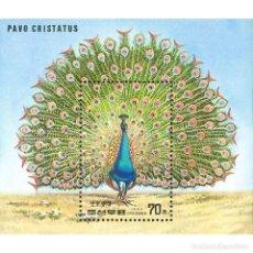 Sellos: 🚩 KOREA 1990 PEACOCKS MNH - BIRDS, PEACOCKS. Lote 243284765