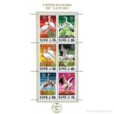 Sellos: 🚩 KOREA 1991 BIRDS MNH - BIRDS, HERONS. Lote 243284800