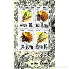 Sellos: 🚩 KOREA 1993 BIRDS MNH - BIRDS. Lote 243285305