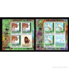 Sellos: 🚩 KOREA 1996 1ST SESSION OF THE WORLD CONSERVATION CONGRESS MNH - BIRDS, TIGERS. Lote 243285795