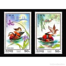 Sellos: 🚩 KOREA 2000 BIRDS MNH - BIRDS. Lote 243286300