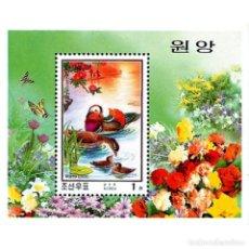 Sellos: 🚩 KOREA 2000 BIRDS MNH - FLOWERS, BIRDS. Lote 243286315
