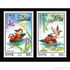 Sellos: 🚩 KOREA 2000 BIRDS - OVERPRINT MNH - BIRDS. Lote 243286400