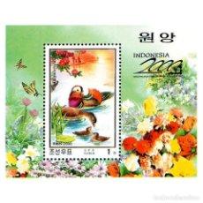 Sellos: 🚩 KOREA 2000 BIRDS - OVERPRINT MNH - BIRDS. Lote 243286415