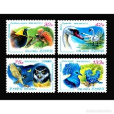 Sellos: 🚩 KOREA 2011 BIRDS MNH - BIRDS. Lote 243287175