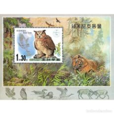 Sellos: 🚩 KOREA 2001 MUNDO DEL BIENESTAR ANIMAL MNH - OWLS. Lote 243287610
