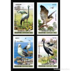 Sellos: 🚩 KOREA 2009 50TH ANNIVERSARY OF THE FOUNDING OF THE CENTRAL ZOO MNH - BIRDS. Lote 243289710