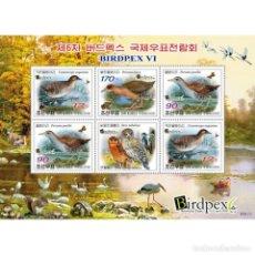Sellos: 🚩 KOREA 2009 BIRDS MNH - BIRDS. Lote 243289905