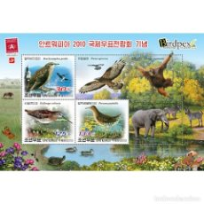 Sellos: 🚩 KOREA 2010 FAUNA MNH - BIRDS, FAUNA. Lote 243290065