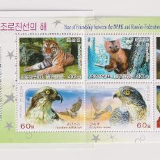 Sellos: 🚩 KOREA 2015 KOREAN-RUSSIAN FRIENDSHIP MNH - BIRDS, DIPLOMACY. Lote 243290435