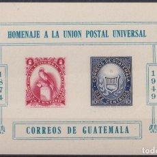 Sellos: F-EX22541 GUATEMALA 1949 MNH UPU QUETZAL BIRD AVES PAJAROS OISEAUX VÖGEL. Lote 244622290