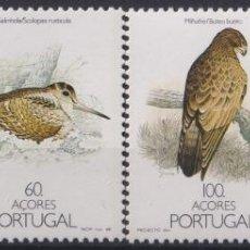 Sellos: F-EX22604 PORTUGAL 1988 MNH BIRD AVES PAJAROS OISEAUX VÖGEL.. Lote 244622330