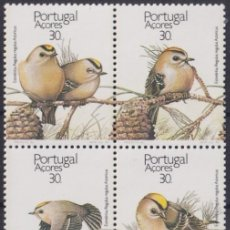 Sellos: F-EX22603 PORTUGAL 1989 MNH BIRD AVES PAJAROS OISEAUX VÖGEL.. Lote 244622340