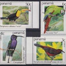 Sellos: F-EX22611 PANAMA 1981 MNH BIRD AVES PAJAROS OISEAUX VÖGEL.. Lote 244622360