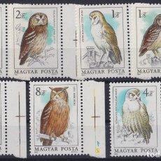 Sellos: F-EX22576 HUNGARY 1984 MNH BIRD AVES PAJAROS BUHOS OWL OISEAUX VÖGEL. Lote 244622375