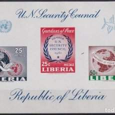 Sellos: F-EX22169 LIBERIA 1961 MNH UNITED NATION NU BIRD AVES PAJAROS OISEAUX VÖGEL.. Lote 244622380
