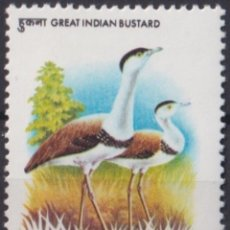 Sellos: F-EX22633 INDIA 1980 MNH BIRD AVES PAJAROS OISEAUX VÖGEL. Lote 244622405