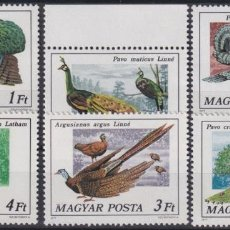 Sellos: F-EX22577 HUNGARY 1977 MNH BIRD AVES PAJAROS OISEAUX VÖGEL. Lote 244622410