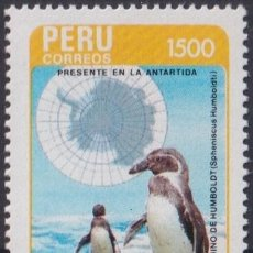 Sellos: F-EX22600 PERU 1985 MNH PENGUIN ARCTIC BIRD AVES PAJAROS OISEAUX VÖGEL. Lote 244622425