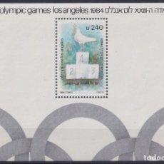 Sellos: F-EX22848 ISRAEL 1984 MNH BIRD AVES PAJAROS OISEAUX VÖGEL LOS ANGELES OLYMPIC GAMES.. Lote 244622430