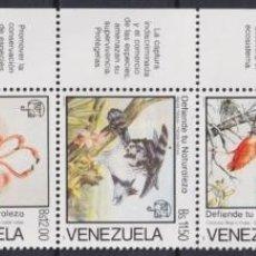 Sellos: F-EX22589 VENEZUELA 1988 MNH MIGRATORY BIRD AVES PAJAROS OISEAUX VÖGEL.. Lote 244622435