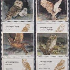 Sellos: F-EX22624 ISRAEL 1987 MNH BIRD AVES PAJAROS OISEAUX VÖGEL OWL BUHOS.. Lote 244622445