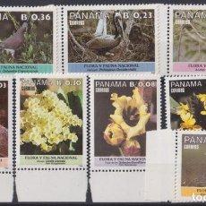 Sellos: F-EX22608 PANAMA 1985 MNH FLOWER & BIRD AVES PAJAROS FLORES.. Lote 244622450