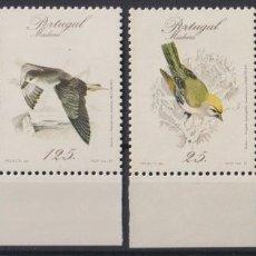 Sellos: F-EX22606 PORTUGAL 1987 MNH BIRD AVES PAJAROS OISEAUX VÖGEL.. Lote 244622460