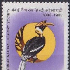 Sellos: F-EX22630 INDIA 1983 MNH BIRD AVES PAJAROS OISEAUX VÖGEL. Lote 244622465