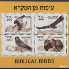 Sellos: F-EX22625 ISRAEL 1989 MNH BIRD AVES PAJAROS OISEAUX VÖGEL EAGLE AGUILAS. Lote 244622490
