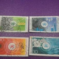 Sellos: SELLO ALEMANIA R. FEDERAL NUEVA/1973/PROTECCION/MEDIO/AMBIENYE/FLORA/MAR/AVES/RUIDO/PECES/INDUSTRIA/. Lote 245201055