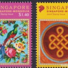 Sellos: 🚩 SINGAPORE 2020 EMBROIDERY - JOINT ISSUE WITH MONGOLIA MNH - ART, FLOWERS, BIRDS. Lote 246426030