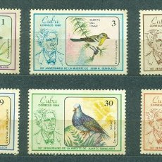 Sellos: ⚡ DISCOUNT CUBA 1986 THE 90TH ANNIVERSARY OF THE DEATH OF JUAN C. GUNDLACH, ORNITHOLOGIST MNH. Lote 253838595