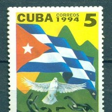 Sellos: ⚡ DISCOUNT CUBA 1994 THE 35TH ANNIVERSARY OF THE REVOLUTION MNH - BIRDS, FLAGS, REVOLUTION. Lote 253839810