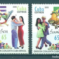 Sellos: ⚡ DISCOUNT CUBA 2005 JOINT ISSUE WITH BRAZIL MNH - BIRDS, DIPLOMACY, DANCING, JOINT ISSUE. Lote 253841920
